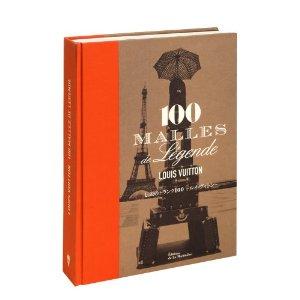 伝説のトランク100-ルイ・ヴィトン